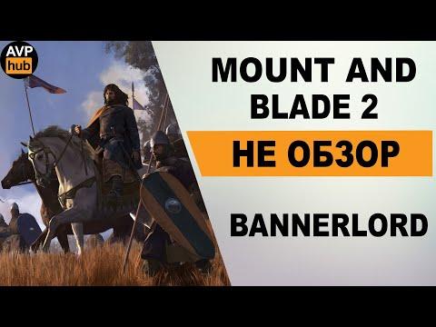 Mount And Blade 2 Bannerlord - все что нужно знать о лучшей игре 2020 года!