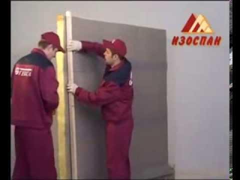 стройбонд с инструкция по применению