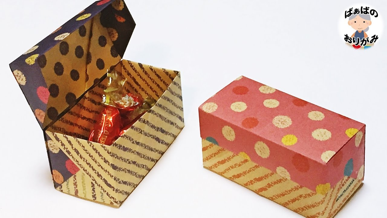 折り紙の箱 ふた付きで可愛い Origami Box With Lid 音声解説あり ばぁばの折り紙 Youtube 折り紙の箱 折り紙 箱 簡単 折り紙 箱