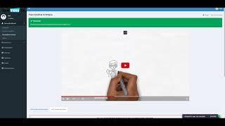 Обзор партнёрской сети по монетизации кино-сайтов Newvideo.tv