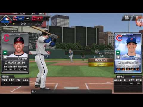【MLB 9局職棒16】世界大賽應景(HARD)-對面數值好扯 - YouTube