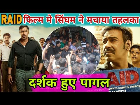 Raid Movie is getting a very strong response to the public | Ajay Devgan, Ileana D''Cruz