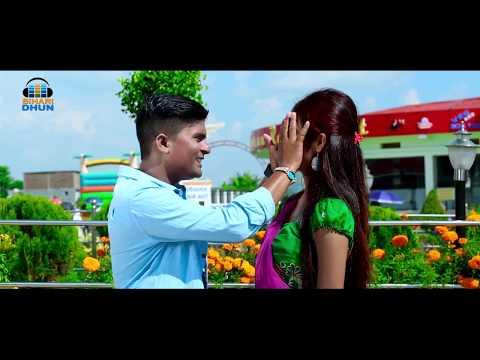 Super Hit Maithili Video Song| दिल चिर के देखु | Ajay Anuragi