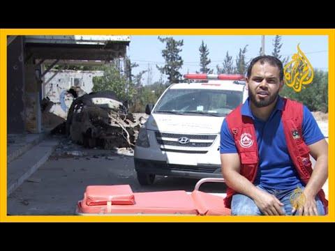 ???? حمزة الأحمر يروي معاناة الإسعاف مع قوات حفتر  - نشر قبل 5 ساعة