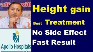 Height growth treatment in homeoapthy