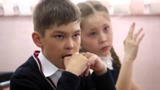Урок башкирского языка