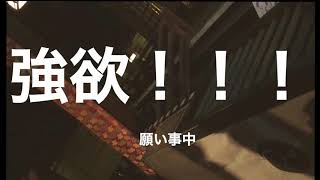 WINRY第8回動画