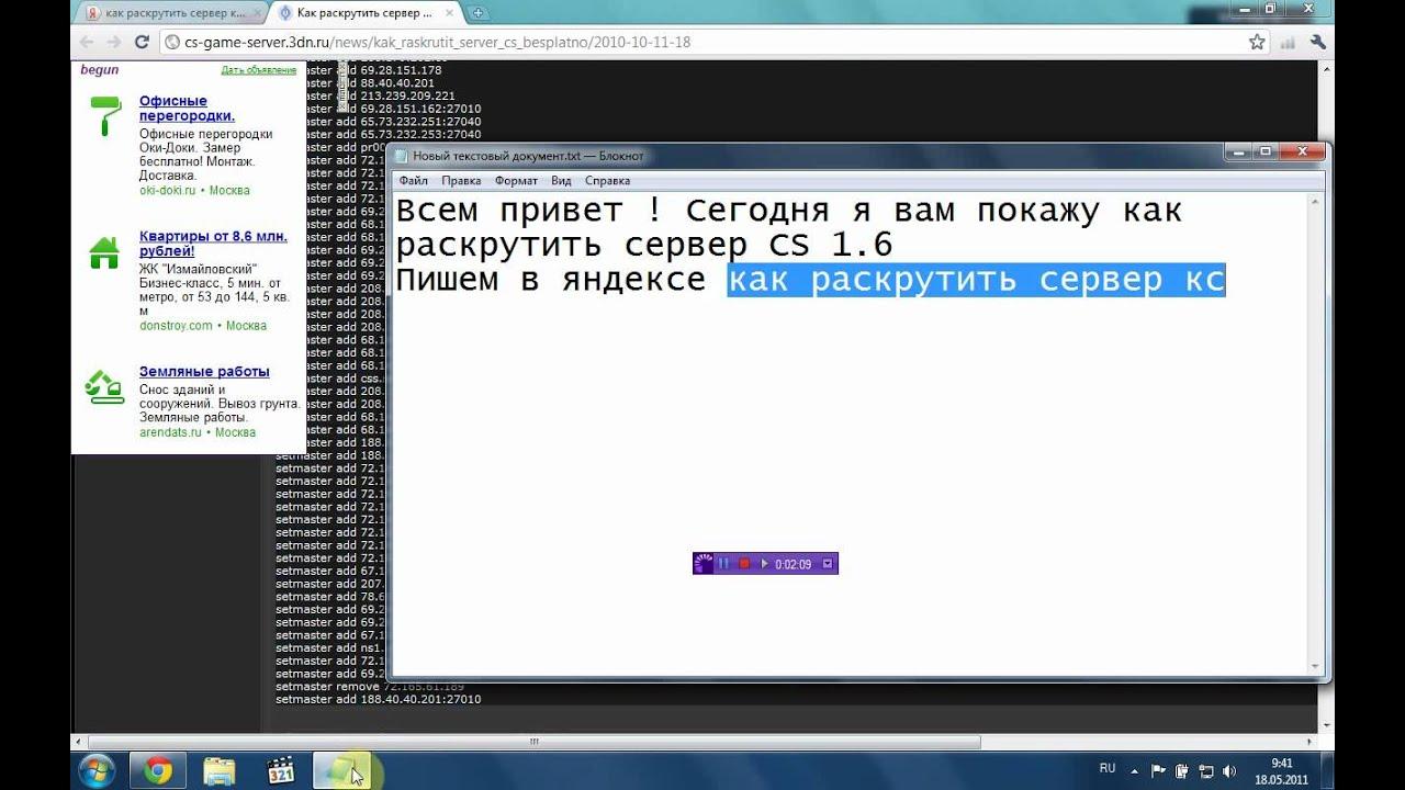яндекс директ видео курс