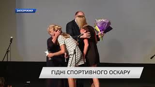 """Сюжет телеканалу TV5. Церемонія нагородження """"Sport Star"""""""