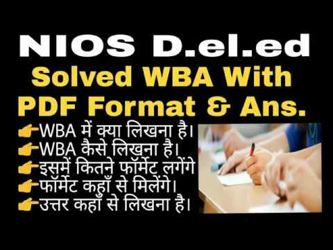 WBA Solved With Ans and PDF format. (Lesson Plan)