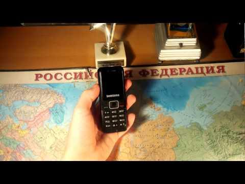 Телефон Самсунг GT-E1070 обзор