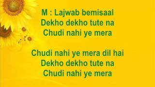 Chudi nahi ye mera dil hai - Gambler - Full Karaoke with Female Voice