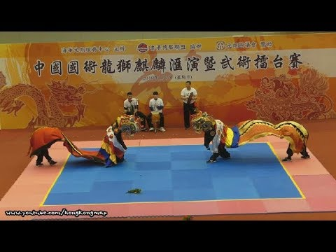 Chinese Dragon-Lion-Kylin Dance Show with Kung Fu Fight and