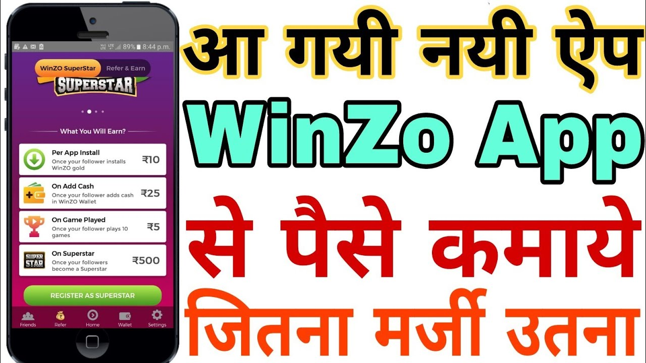 online paisa Kamane wala app 2019 | Winzo App Se Paise Kaise Kamaye,How to earn money from winzo app