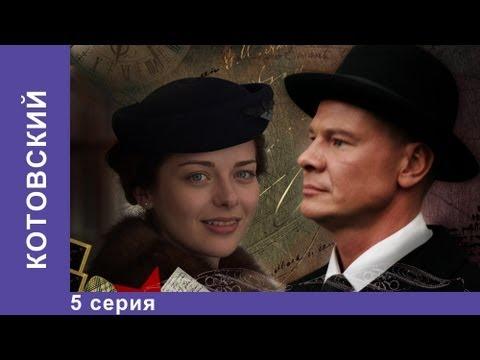 видео: Котовский. Сериал. 5 Серия. starmedia. Историко-приключенческая Драма