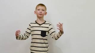 Борис Заходер «Скрипач», стихотворение читает Туполев Кирилл
