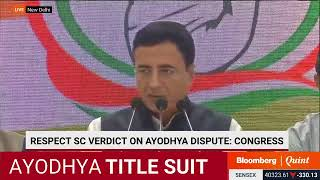 Congress Press Conference After Supreme Court's Ayodhya Verdict
