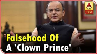 Master Stroke(20.09.2018): Falsehood Of A 'Clown Prince': Jaitley Tears Into Rahul Over Rafale Deal