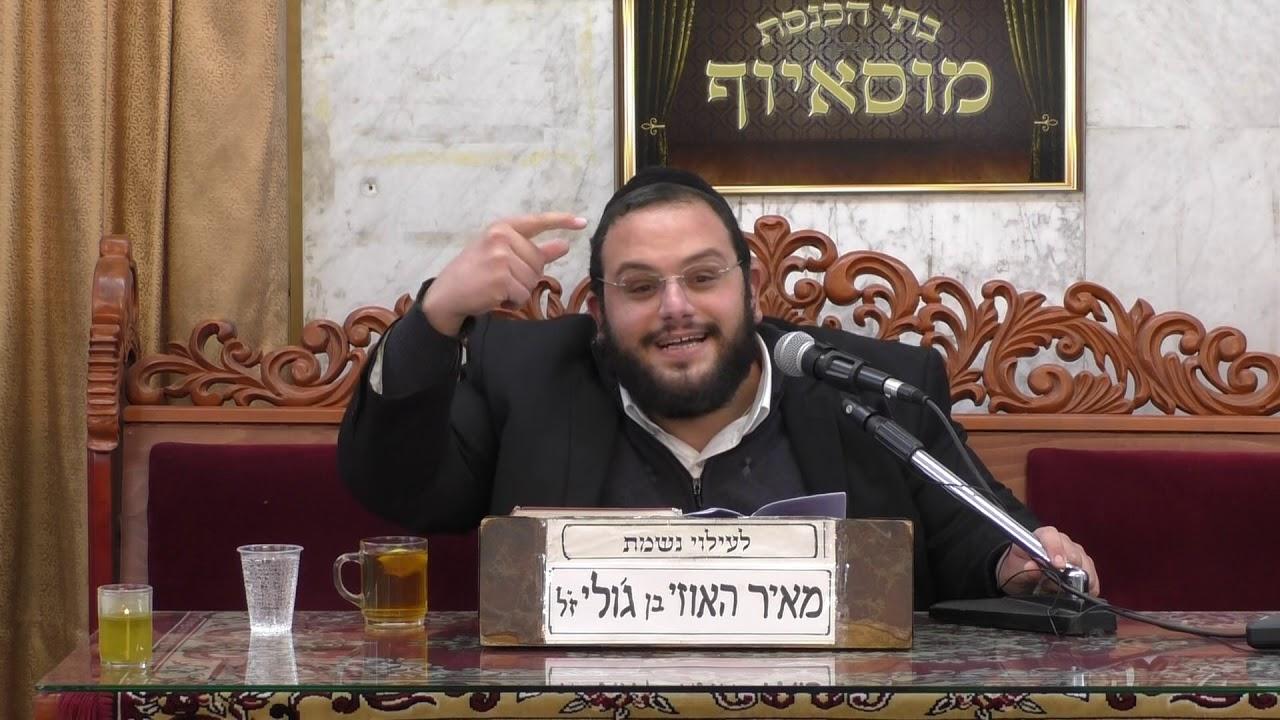 הרב אברהם מיימון חודש אדר