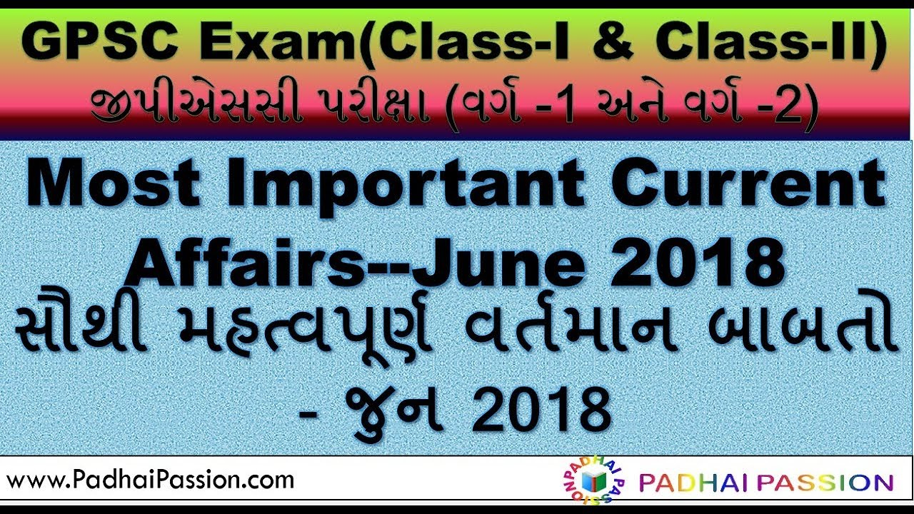 GPSC Most Important Current Affairs--June 2018 / DySO/PSI/high court/  mamlatdar / talati