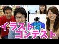 モンストニュース[6/13] 800万人インストール突破記念キャンペーン!