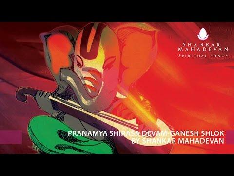 Ganpati stotra pranamya shirasa devam mp3 download