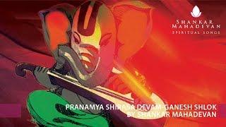 Pranamya Shirasa Devam-Ganesh Shlok by Shankar Mahadevan
