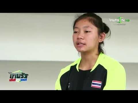 "Side Story ""บุ๋มบิ๋ม"" ชัชชุอร โมกศรี : ไทยรัฐเชียร์ไทยแลนด์ 22 ส.ค. 58"