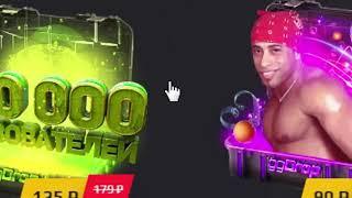 НЕ проплаченный обзор на Apex Legends by Azzlust удалённое видео АзазинаAzazin Kreet