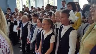 Скачать Гимн России 3 б 1 сентября
