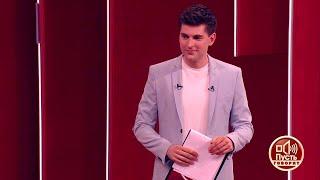 Главная интрига лета: ктоже заменит Андрея Малахова в«Пусть говорят»? Лучшие моменты.
