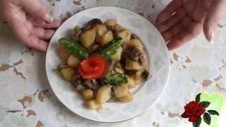 КАРТОШКА С ГРИБАМИ ПО ДЕРЕВЕНСКИ  РЕЦЕПТ жареный картофель с шампиньонами