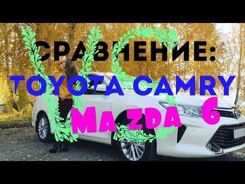 """Сравнение: """"Toyota Camry"""" 2 литра и """"Mazda 6"""" 2.0L Gwadawa."""