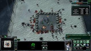 Zombie Arena StarCraft 2 - обзор