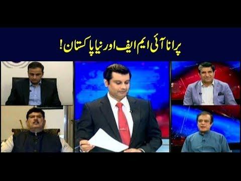 Power Play | Arshad Sharif  | ARYNews | 9 October 2018