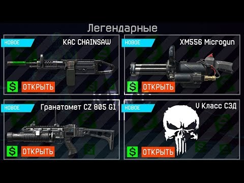"Warface - Снежный бастион ""Марафон"" за сэда с XM556 Microgun"