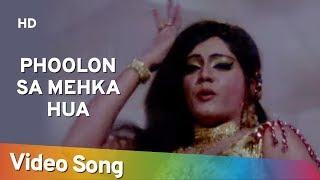 Phoolon Sa Mehka Hua HD Rivaaj 1972 Shatrughan Sinha Mehmood Jr Bollywood Song