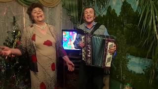 Белая метелица-супруги Сазоновы-Алексей и Валентина