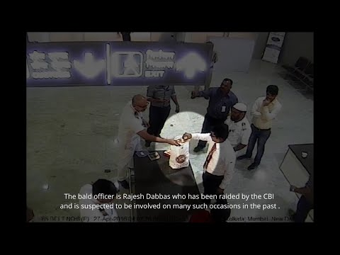 #Shocking - CCTV footage reveals how smuggling of Gold takes place at Goa Airport!