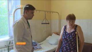видео О Городской Клинической Больнице № 13