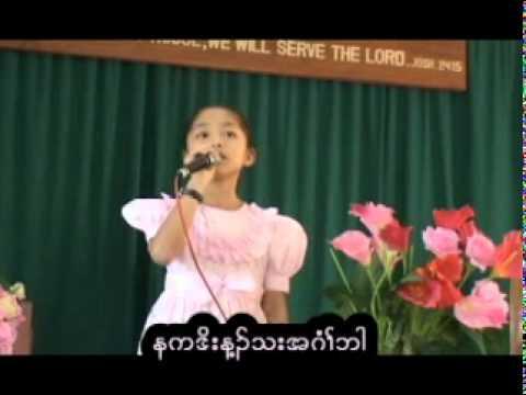 Karen Song SOESOE 13