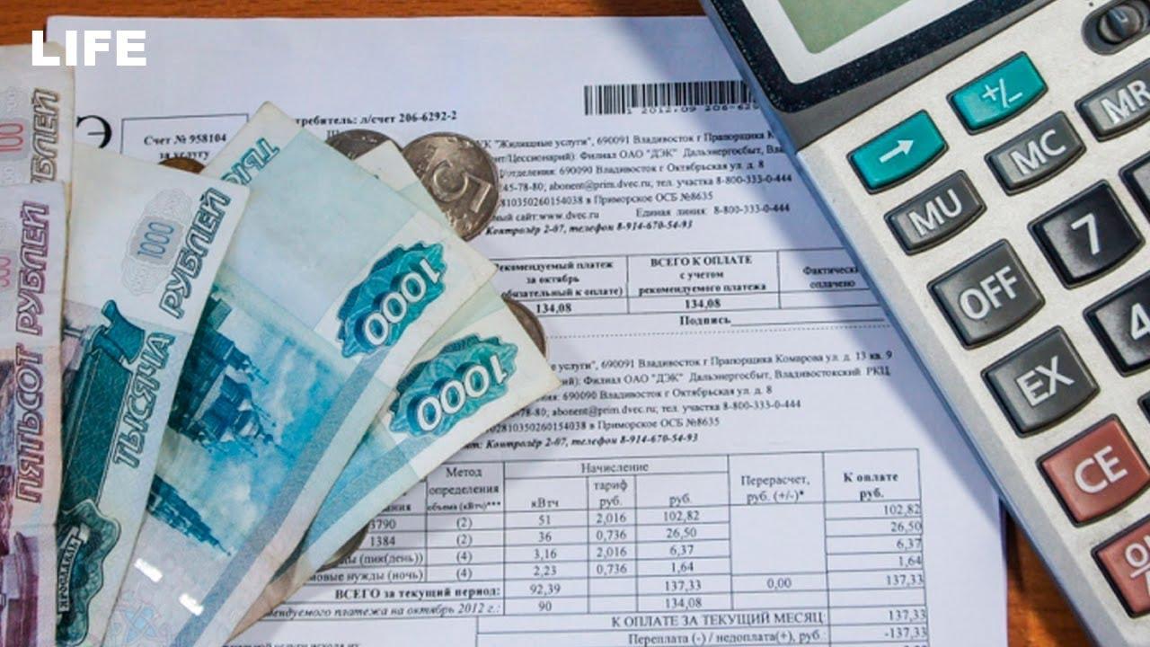 Покойникам присылают счета за коммуналку в Ростове-на-Дону