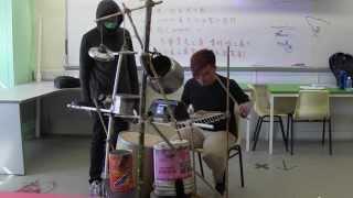 香港兆基創意書院「環境與空間研習」-- 棄置物再造樂器
