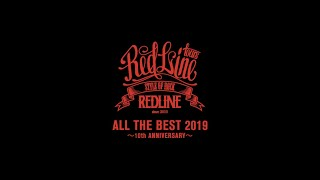 REDLINE ALL THE BEST Official Trailer