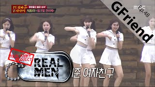[Real men] 진짜 사나이 - Girlfriend be taken the Marine Corps! 20160131