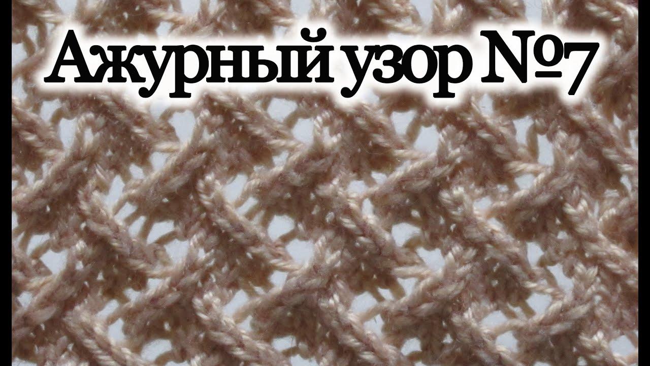 Сетка вязанная