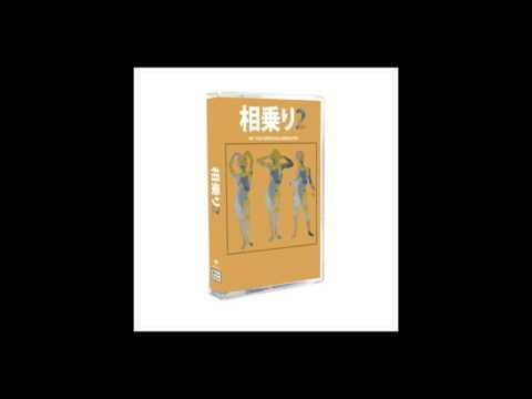 Mt. Fuji Tapes Mt. Fuji Tapes Compilation Vol. 2 [MF010]