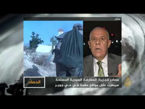 الحصاد - دمشق.. المعارضة تهاجم مجددا