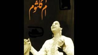 أم كلثوم (  نهج البردة  ) 15/ 9 /1955 /  دار سينما دمشق  / سوريه.