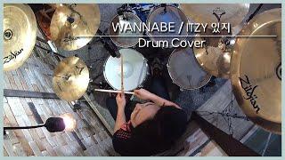 워너비 WANNABE - ITZY 있지- Drum Co…